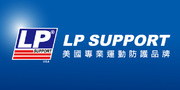 LP SUPPORT官網連結